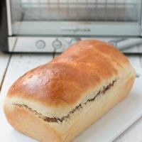 the best cinnamon swirl bread ever ohsweetbasil.com