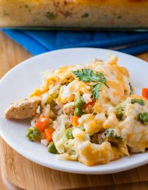 Looking for a quick and easy dinner idea? This Cheesy Chicken and Rice Casserole recipe is another version of our VIRAL post, Cheesy Ground Beef and Rice Casserole.